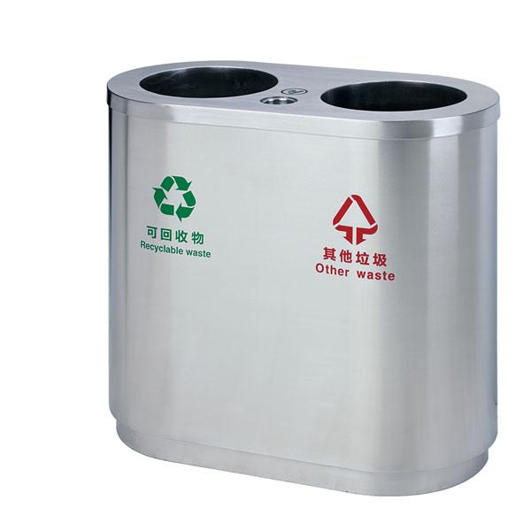 Indoor Sortable Dustbin  SD10